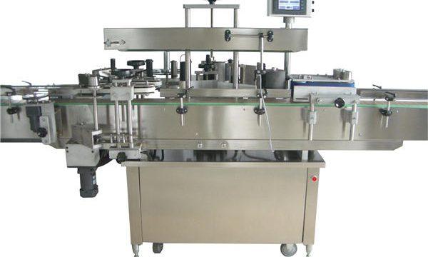 Automaatse kleebise katseklaasi märgistamismasina tootja