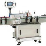Automaatne ümarate purkide märgistusmasinate tootja