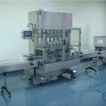 50ml-250L automaatsed toiduõli täitemasinad