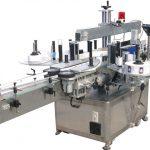 Automaatne märgistusmasin ruudukujulise lameda pudeli jaoks