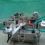 Kvaliteetne automaatne paberkarbi märgistamismasin